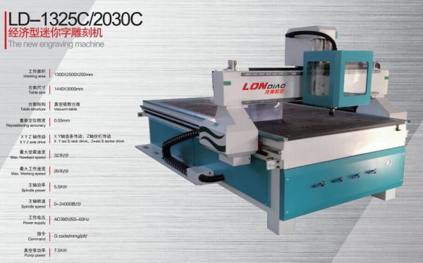 1325 high speed advertising engraving machine, most suitable