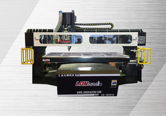 LD-G2513 Industrial CNC Engraving & Milling Machine